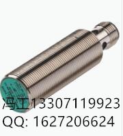 倍加福接近开关NBN4-12GM50-E0倍加福电缆V1-G