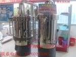 深圳酿酒设备|龙岗酿酒设备|东莞酿酒设备