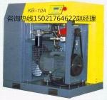沧州那里有销售康可尔螺杆空压机KB-10A