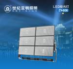 上海亚明1500WLED投光灯替换3500W镝灯