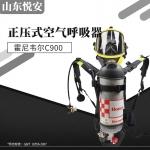 霍尼韋爾C900系列正壓式空氣呼吸器,SCBA105K國產氣