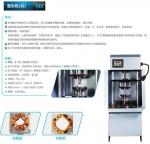 广东电机定子落线设备自动初整形机HEE-CZXJ