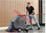 工業用洗地機丨工廠用的掃地機丨車間地面清洗機