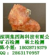 辉铋矿分析 PTFE大概成分化验 压铸铝检测