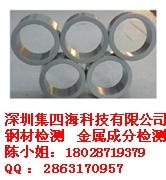 冷拔钢管机械性能测试-屈服强度测试