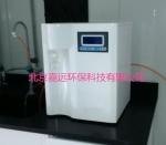 JYEC-20实验室一级水设备厂家价格