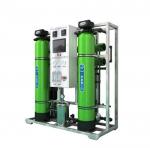 实验室500升纯水集中供水设备