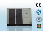 工频-螺杆空压机(节能型)37KW 详细说明: