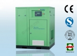永磁变频空压机-泰州空压机保养-空压机节能-泰州变频空压机