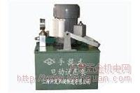 西南 沪申电机 手提式电动试压泵 价钱优惠