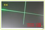 十字线绿光激光器06