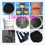 耐高温石墨粉生产厂家