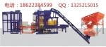 天津市建丰液压机械