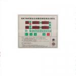 欣靈 GK700C全自動數控鋼筋調直切斷機控制器