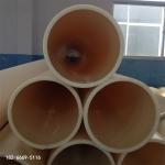 abs管材生产厂家批发abs穿孔排泥管道