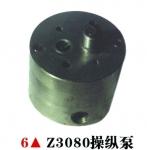 成都机床配件操纵泵专业销售公司 成都Z3080操纵泵