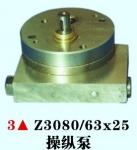 西南成都机床附件销售商 成都Z3080/63*25操纵泵批发