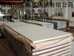珠海304L不銹鋼板|304不銹鋼平板|316不銹鋼卷板