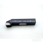 成都焊接车刀90°  20x25x140 YT15