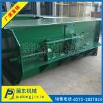 铸石刮板输送机 刮板输送机