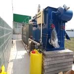 供应洗鱼废水处理设备环保设备
