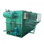 小型粉条污水处理设备优良设备