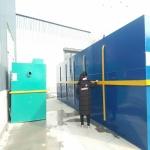 安徽印染污水處理設備