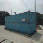 供应大蒜污水处理设备价格
