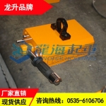 600kg薄板永磁起重器现货 钢厂用龙升薄板永磁吸盘无漏磁