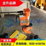 LH1405型/5噸低位爪式千斤頂價格 龍海起重廠家直銷