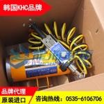 100kg全行程气动平衡器 韩国KHC气动平衡器现货