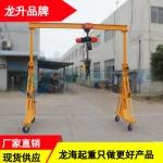 500kg移動式龍門吊架,可選配聚氨酯輪不傷地面,廠家直銷