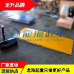 LMJ-G1001超低型電動升降平臺 可定制臺面尺寸