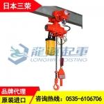 VMX100LC三榮氣動葫蘆 1噸3米日本進口氣動葫蘆