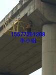 橋底作業吊籃