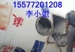 混凝土罐車搶修分裂機取代風鎬