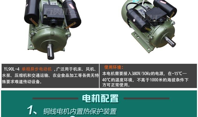 上海佳霖双电容水泵接线图