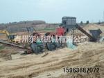 汕尾洗沙设备 洗沙机生产厂家直销型号多样 价格实惠