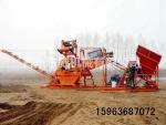 报价丰台洗砂设备 洗沙机械生产厂家东威 设备型号多可订做