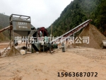 江苏连云港轮斗式水洗砂设备移动方便节能环保