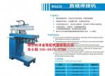 苏州 手工水槽焊接优德w88 商用手工盆直角焊机