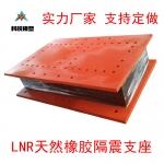 贺州科悦供应批发LRB铅芯隔震橡胶支座特价售出