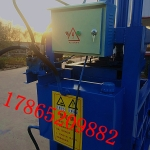 贵州40吨液压打包机 废铁屑液压打包机哪里好