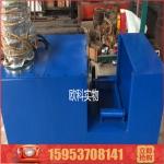 液压校直机 小型调直机 精密液压校直机