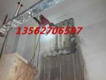 卧式带角度金刚石钻孔机工程水钻