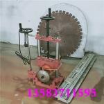 舊樓改造小型電動切墻機 水泥鋼筋磚墻切割機