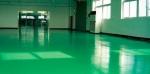 衡阳混凝土密封固化剂 颜色鲜亮永效益