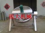供炒糖機|熬糖機|化糖鍋  夾層鍋  304不銹鋼