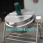 不锈钢高温蒸煮锅 电加热夹层锅直销厂家 价格优惠