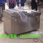 不锈钢双室真空包装机 抽真空包装机价格 厂家直销